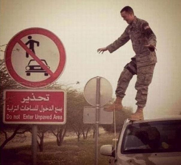 Не будь как все - нарушай правила
