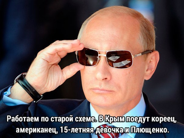 Картинки про Россию и Украину