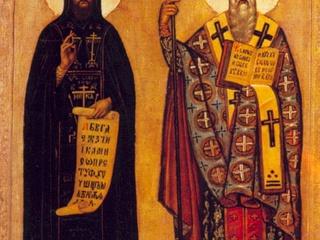 День святых Мефодия и Кирилла