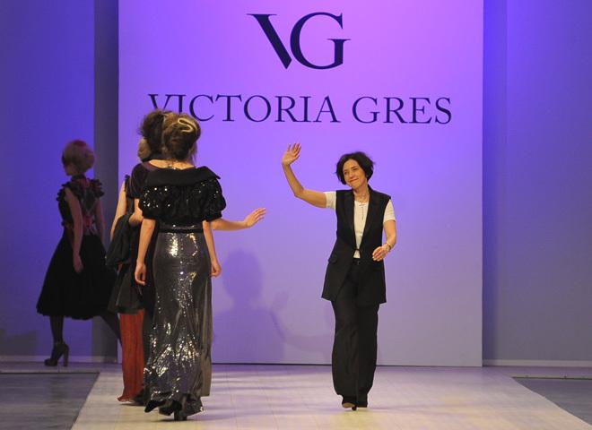 UFW: VICTORIA GRES
