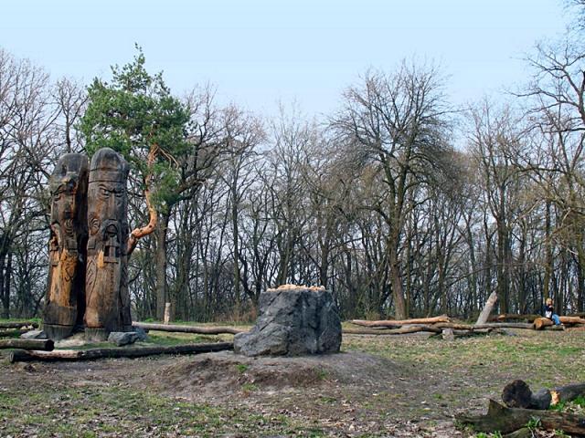 Україна аномальна: Лиса гора - Київ