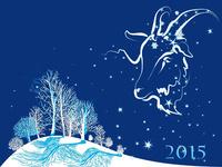 Красивая открытка на Новый год овцы 2015