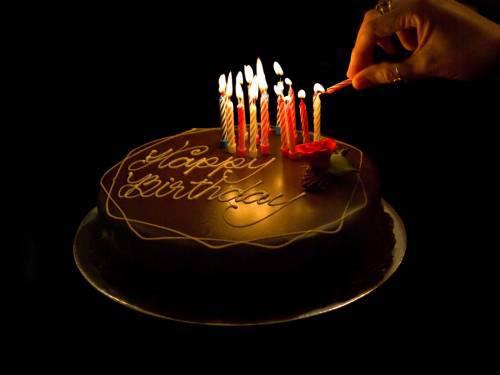 Вкусного дня рождения