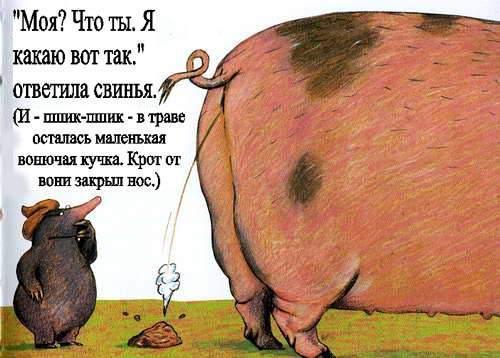 свинка пепа на укранськй мов плюс плюс