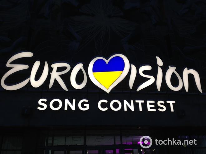 Нацотбор Евровидения 2018