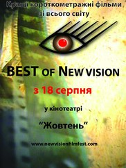 Best of New Vision