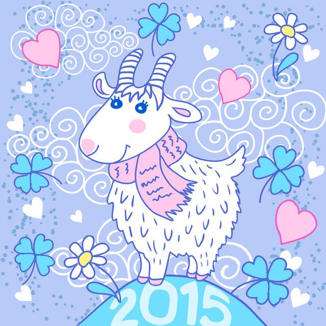 Модная открытка на год овцы 2015