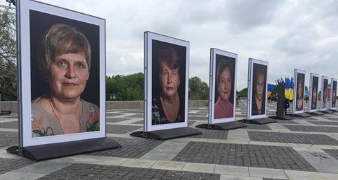 в Киеве устроили необычную фотовыставку