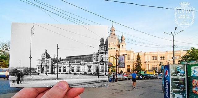 Старинный Львов: Главный железнодорожный вокзал