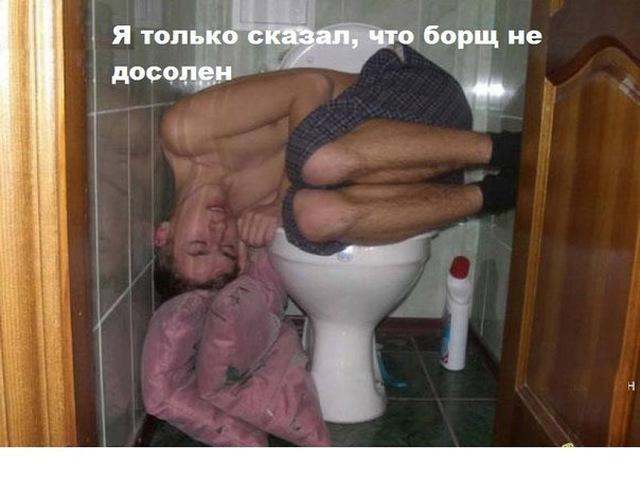 tetya-v-tualete