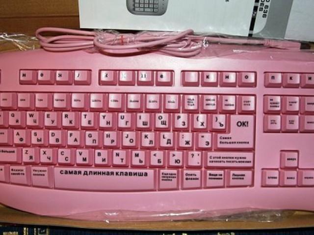 Прикольная картинка клавиатуры, днем рождения мария