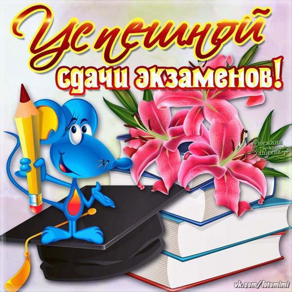 Поздравление на чеченском на уразу фото 396