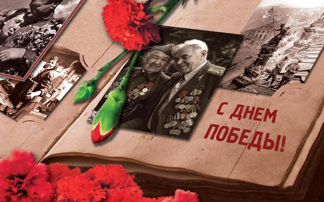 Красивые открытки на День Победы