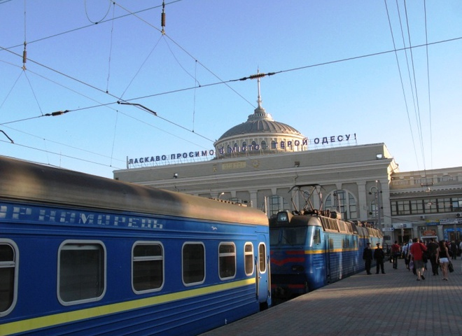 Київ-Одеса