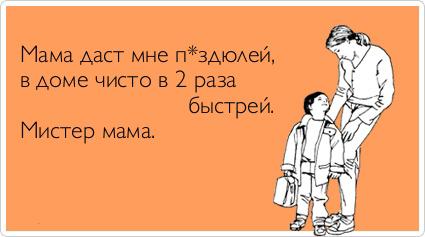 ТОП лучших аткрыток про мам