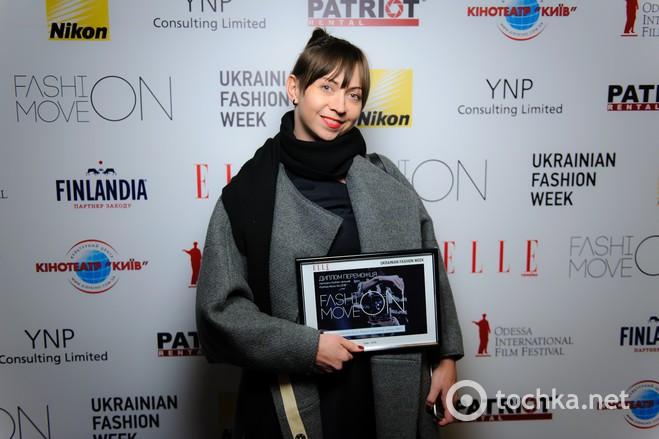 Fashion Move On 2016: Виктория Тигипко, Иван Фролов и другие гости фестиваля