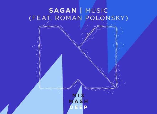 """Премьера: Роман Полонский и Sagan представляют видео на композицию """"Music"""""""