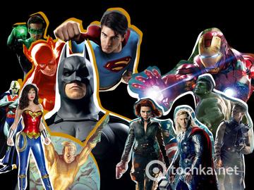 Битва супергероїв Месники проти Ліги справедливості