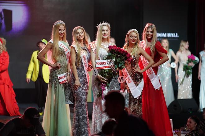 MISS BLONDE UKRAINE 2019