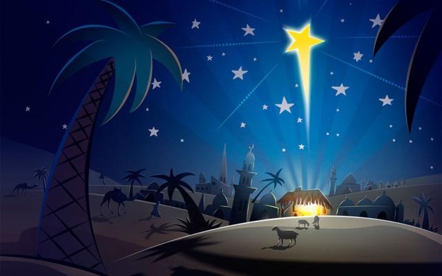 Открытка с Рождеством 2014