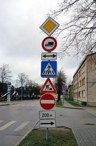 куда ехать?? !!
