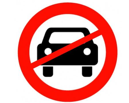 Всемирный день без авто