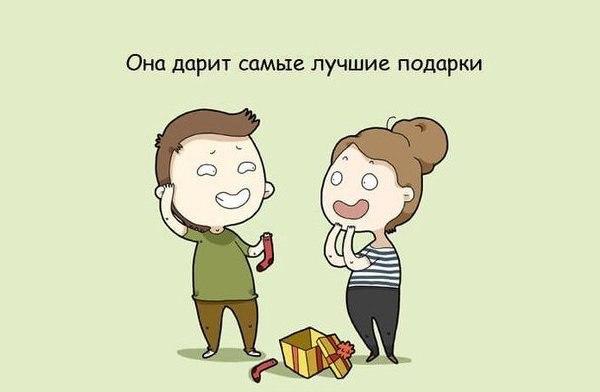 Ради любви я все смогу!