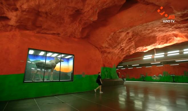 Самое красивое метро Северной Европы: где находится и как выглядит
