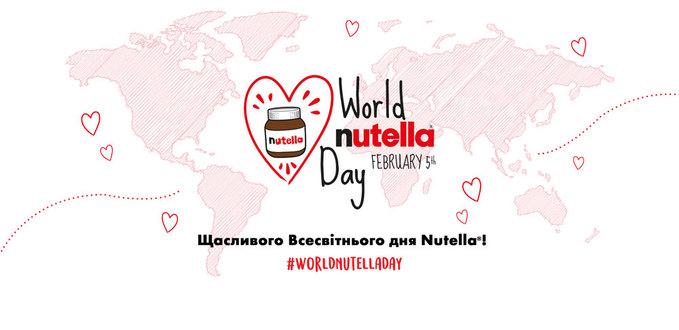 Ореховая паста Nutella® отмечает свой день 5 февраля