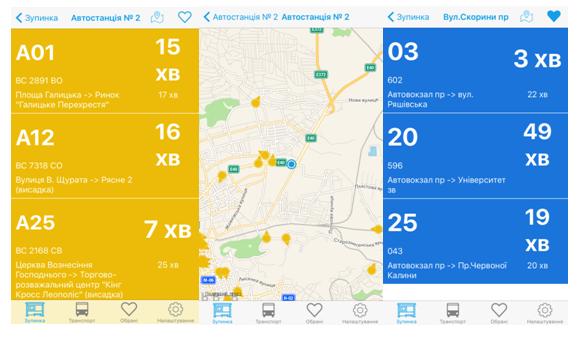 Все для улюбленого міста: львів'яни зможуть стежити за громадським транспортом зі своїх смартфонів