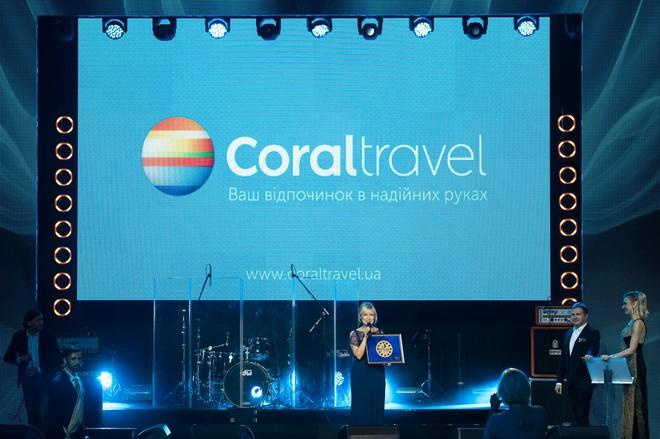 Выбор года 2017:  туроператор Coral Travel