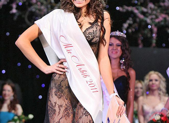 Во Львове прошел конкурс красоты «Мисс Львов-2011»