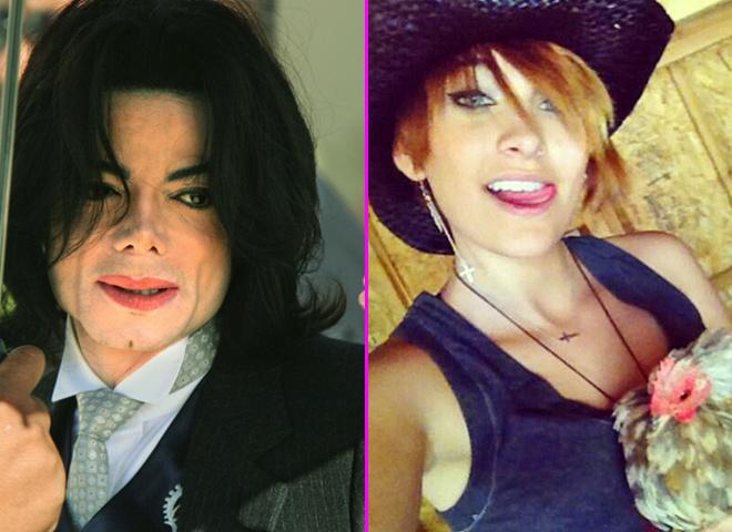 Періс Джексон, Майкл Джексон