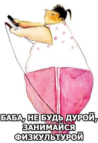 Картинка про девушек