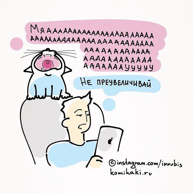 Комикаки