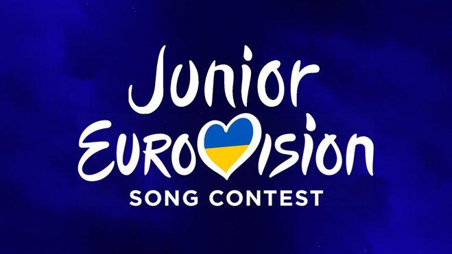 дитяче Євробачення 2017