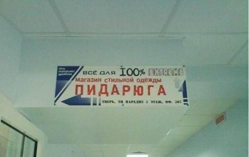 Во Владивостоке рынок...