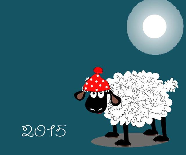 Смешная открытка с овцой 2015