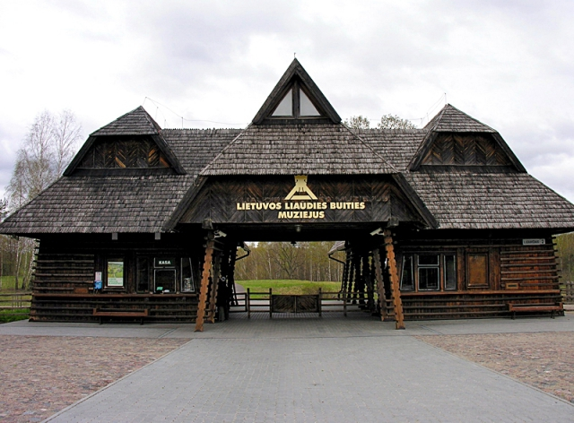 Достопримечательности Литвы: Литовский музей народного быта в Румшишкес