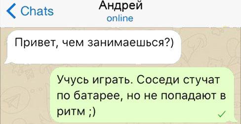 Забавные смс с друзьями