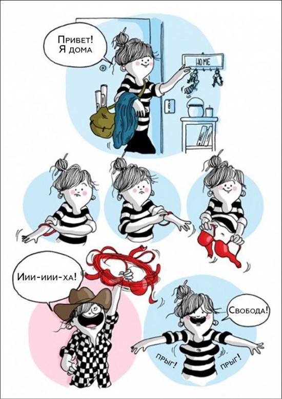 Комиксы про настоящих женщин