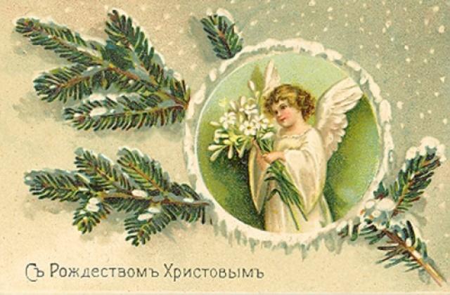 Открытки с Рождеством 2014