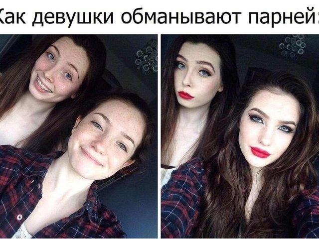 Как сделать на фотке две себя