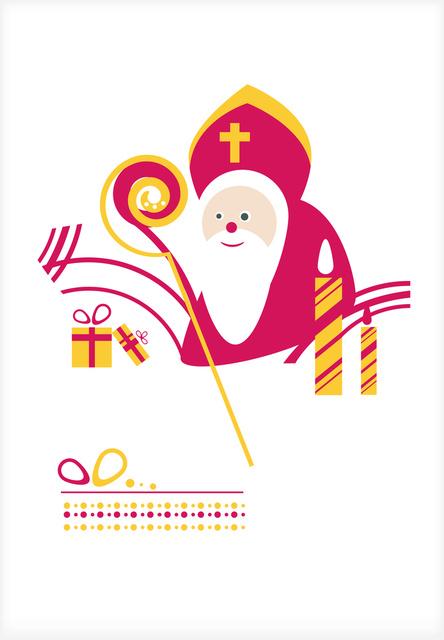 С Днем Святого Николая Чудотворца