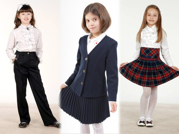 Шкільна форма для дівчаток