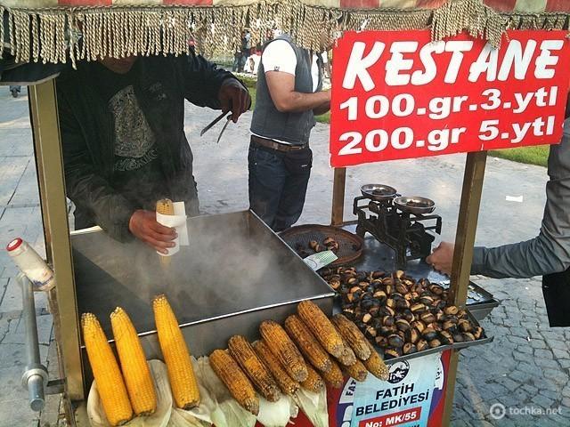 Каштаны и кукуруза