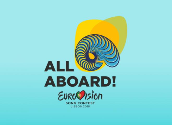 Евровидение 2018: список участников конкурса
