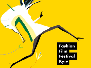 Fashion Film Festival Kyiv-2019: программа фестиваля
