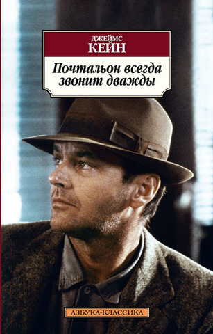 Советы Стивена Кинга