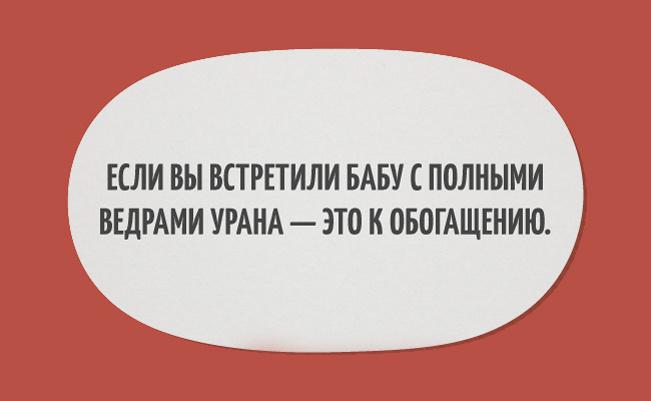 Британские власти не пустят в страну племянницу Скрипаля, Россия использует ее как пешку, - ВВС - Цензор.НЕТ 3774